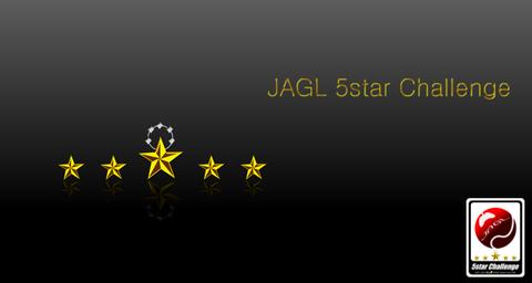 5star_2